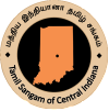 Tamil Sangam Of Central Indiana Logo