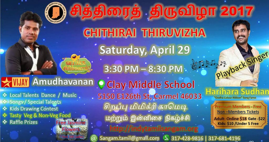 FINAL FB-Chithirai 2017 Apr 29