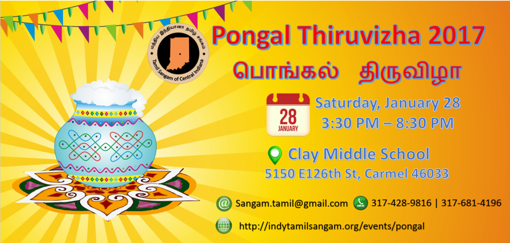 Pongal Banner