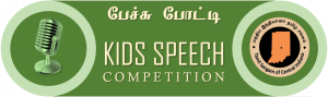 Speech Contest Registration