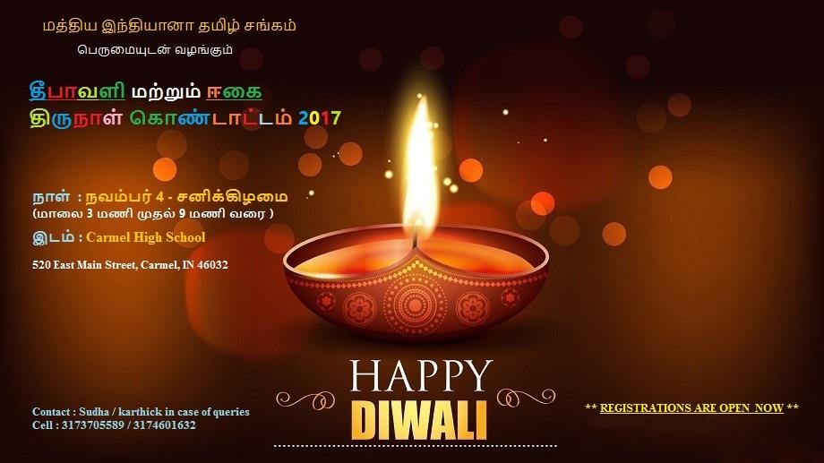 http://18.191.82.122/events/deepavali-2017/